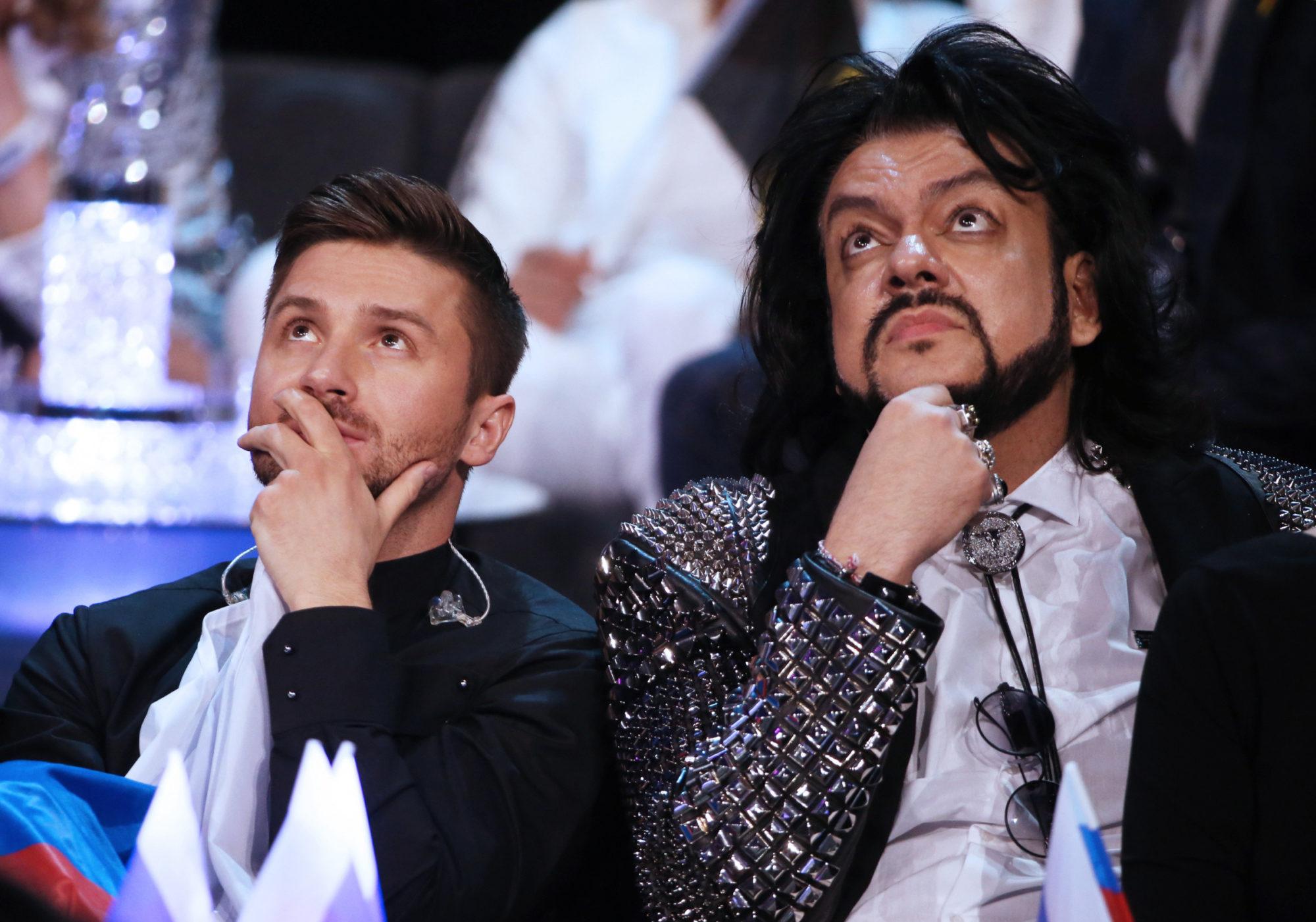 Photo of gays kirkorov