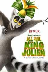 Да здравствует король Джулиан 2