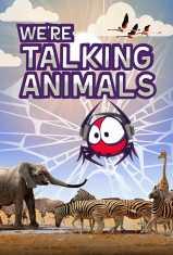 Mēs esam runājošie dzīvnieki
