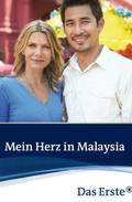 Mana sirds Malaizijā
