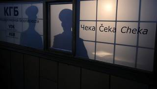 "Lai atvērtu visus ""čekas maisus"", Saeima grozīs likumu"