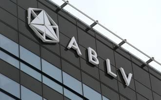 "В ходе уголовных процессов в ""ABLV Bank"" арестовано почти 375 млн евро"