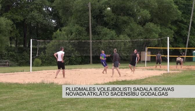 Pludmales volejbolisti sadala Iecavas novada atklāto sacensību godalgas