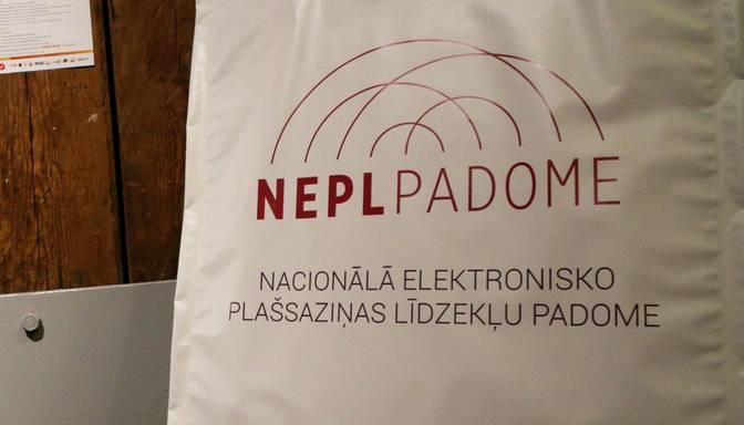 Uz vakantajiem amatiem NEPLP pieteikušies 17 kandidāti