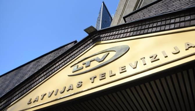 """Par """"Samsung"""" tehnoloģiju slēptas reklāmas izvietošanu NEPLP soda LTV ar 4000 eiro naudas sodu"""
