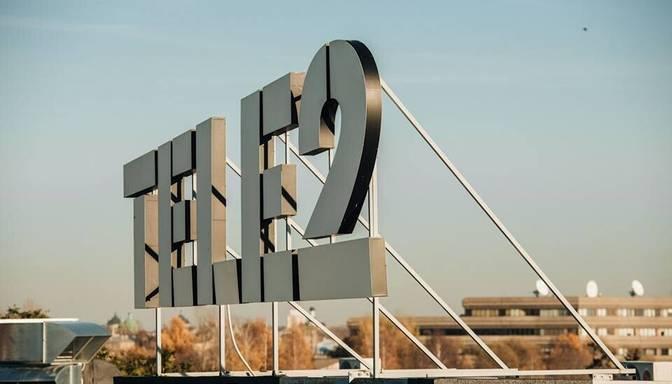 """""""Tele2"""" apgrozījums pērn palielinājies par 2,5%"""