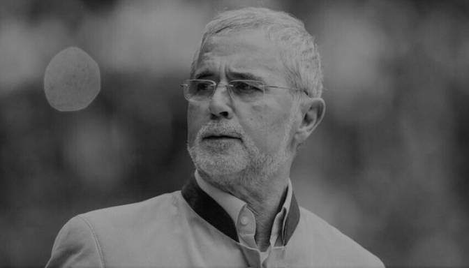 Mirusi Vācijas futbola leģenda Gerds Millers